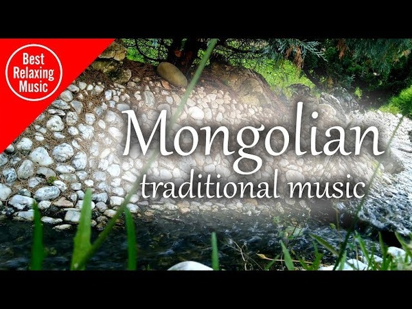 Mongolian Traditional Classical Music (instrumental)