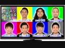 Ame ta-lk (2018.10.05) - 3HSP Part 1: Oya ga yoku TV deru Geinin (親がよくテレビ出る芸人) (My Parents Often Appear on TV Show)