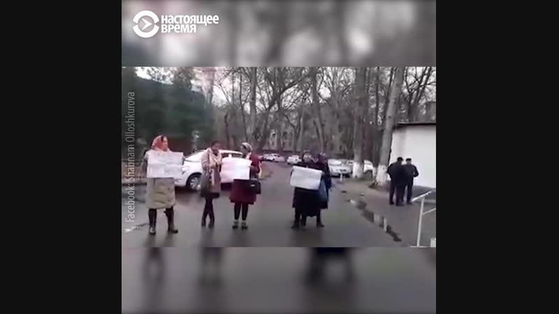 В Узбекистане оштрафовали женщин, требовавших встречи с президентом