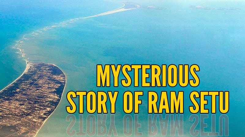 Ram Setu: 11 Interesting facts about ancient bridge bewteen India and Sri Lanka | Boldsky