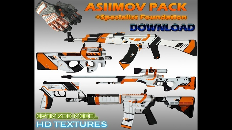 CS:GO Specialist gloves Foundation ASIIMOV Pack