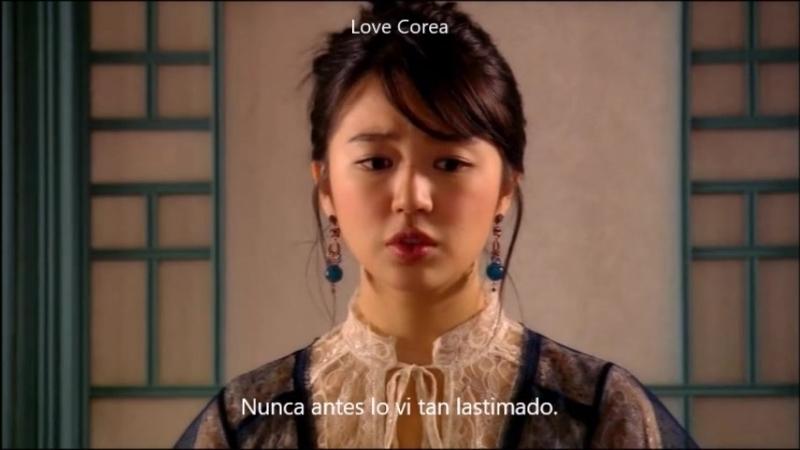 Goong (Educando a la Princesa) capitulo 16 sub español