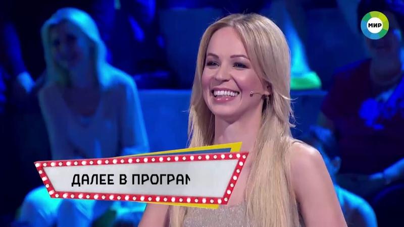 Прохор Шаляпин Ирина Медведева Алексей Гоман в программе Игра в кино Ведущий Сергей Белоголовцев