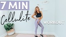 7 Minute CELLULITE Reducing Workout | Exercise to Lose Thigh Fat