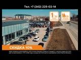 LADA от 354 900₽ по государственной программе в САТУРН-Р-АВТО!