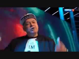 Киселев читает рэп