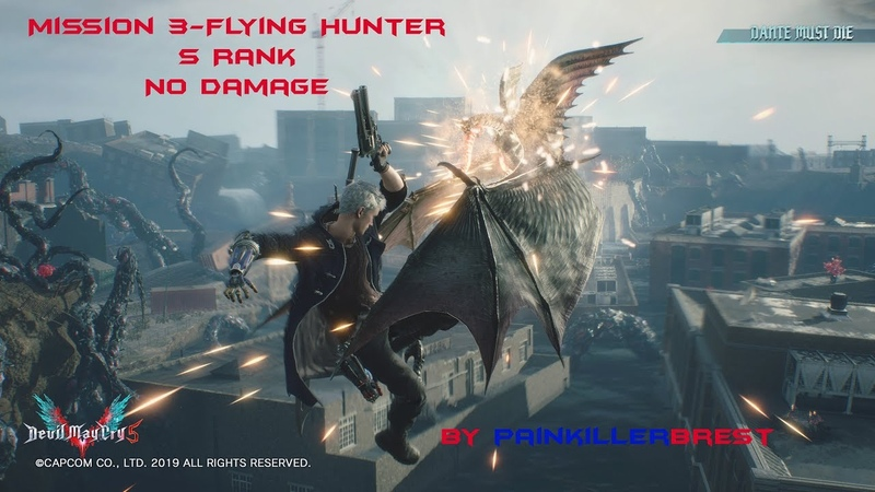 Devil May Cry 5 DMD No Damage S Rank M03 Flying Hunter by PainkillerBrest