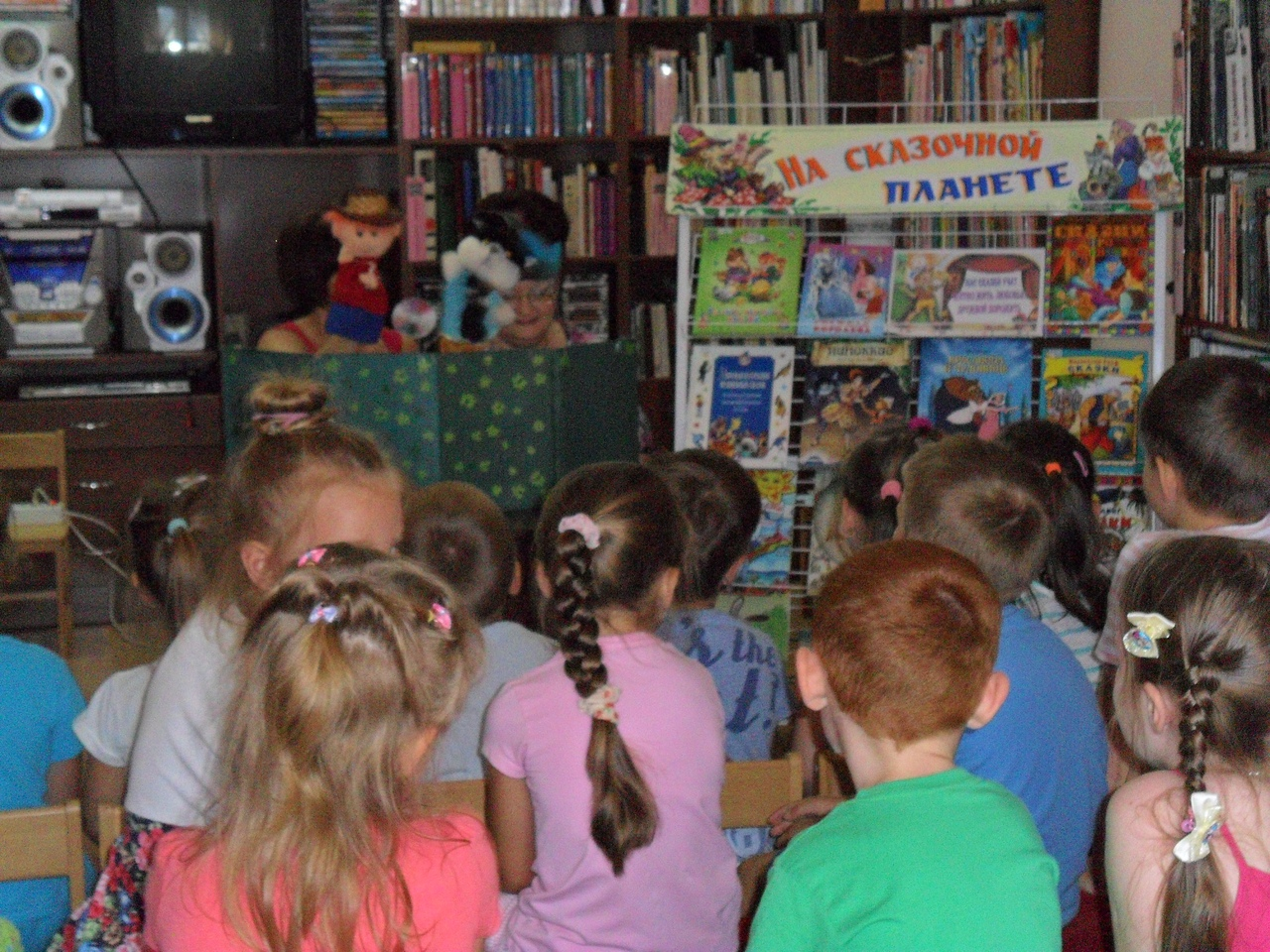 донецкая республиканская библиотека для детей, отдел искусств, шарль перро, кукольный спектакль