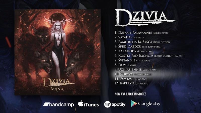 Dzivia - Rujnuj   ALBUM OUT NOW!!
