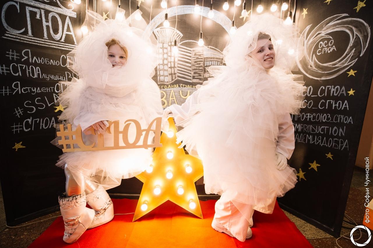 14 февраля, день святого валентина, креативное поздравление, шоу-программа, шоу в саратове, светодиодное шоу, светящиеся костюмы, надписи светом, световые надписи, графическое световое шоу, банкетный зал в саратове, световое шоу, светодиодное шоу, лайт шоу, лазерное шоу, лазер, неоновое шоу, неон, флюр, световые костюмы, фото, организация мероприятий в саратове, артисты на праздник, шоу балет, саратов, энгельс, новый год, корпоратив, волга вайбс, volga vibes, свадьба, юбилей, event, новый год,шоу-программа, шоу в саратове, светодиодное шоу, светящиеся костюмы, надписи светом, световые надписи, графическое световое шоу, банкетный зал в саратове, световое шоу, светодиодное шоу, лайт шоу, лазерное шоу, лазер, неоновое шоу, неон, флюр, световые костюмы, фото, организация мероприятий в саратове, Куклы Мимы Пантомима мим шоу шоу мимов Ходулисты Саратов Энгельс Балашов аткарск петровск балаково Энгельс ночь музеев музей радищева 2019 живые статуи живые скульптуры живая скульптура живая статуя клоуны клоун аниматоры аниматор анимация встреча гостей артисты на встречу гостей ходулисты ходулист шоу на ходулях артисты на ходулях жонглеры проведение детских праздников детские праздники детский день рождения детский день рождения ребенка артисты на детский праздник ведущий на детский праздник ведущий саратов воздушные шары саратов купить воздушные шары оформление воздушными шарами фигуры из воздушных шаров печать на шарах аквагрим бодиарт грим гример макияж визажист световое шоу неоновое шоу светодиодное шоу лазерное шоу программируемое шоу световое шоу с надписями шоу света ультрафиолетовое шоу танцевальное световое шоу лазерные эффекты лазерное шоу световые костюмы лазерные надписи световые надписи мыльное шоу шоу мыльных пузырей оформление мероприятий в саратове световое оформление аренда оборудования аренда прокат звука аренда прокат света аренда прокат сцены аренда прокат проектора аренда прокат спецэффектов конфетти машина дым машина мыльные пузыри техническое обеспечение 
