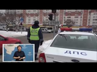 В Тюменской области нарядом ГИБДД задержан подозреваемый в незаконном обороте 10 килограммов наркотиков
