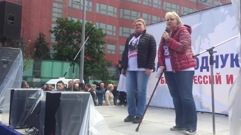 мама Анны Павликовой о репрессиях в отношении её дочери