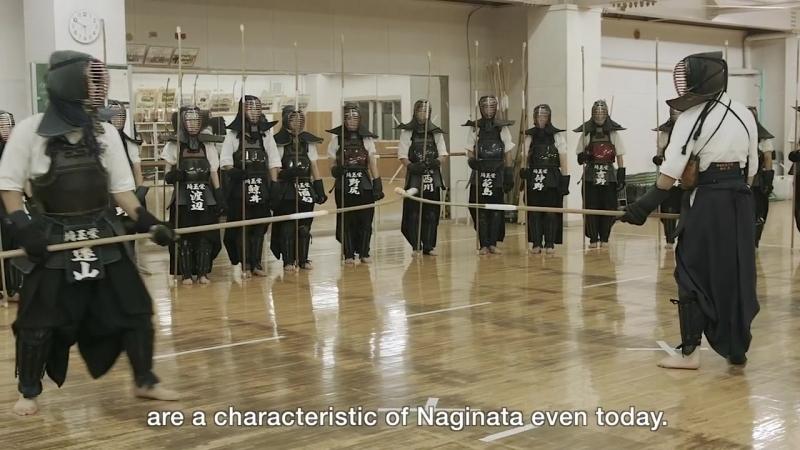 Budo-Naginata, Tankendo, Jukendo, Jodo 武道