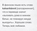Андрей Самолёт фото #30