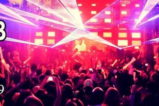 Клубы ночные в закамске ночной клуб аша