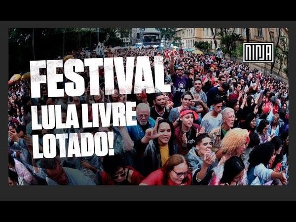 Festival Lula Livre lotado em SP Veja imagens aéreas