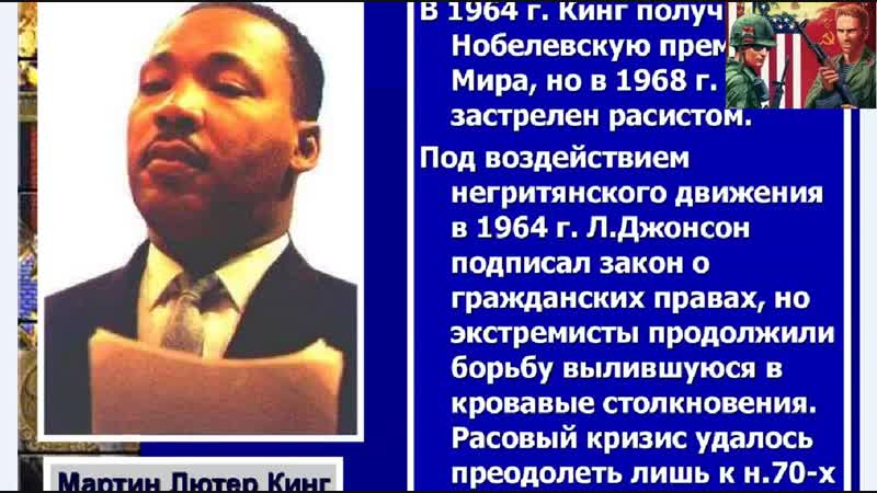 ПРИЗРАКИ ИЗ Миссисипи 1996 Алек Болдуин Вупи Голдберг
