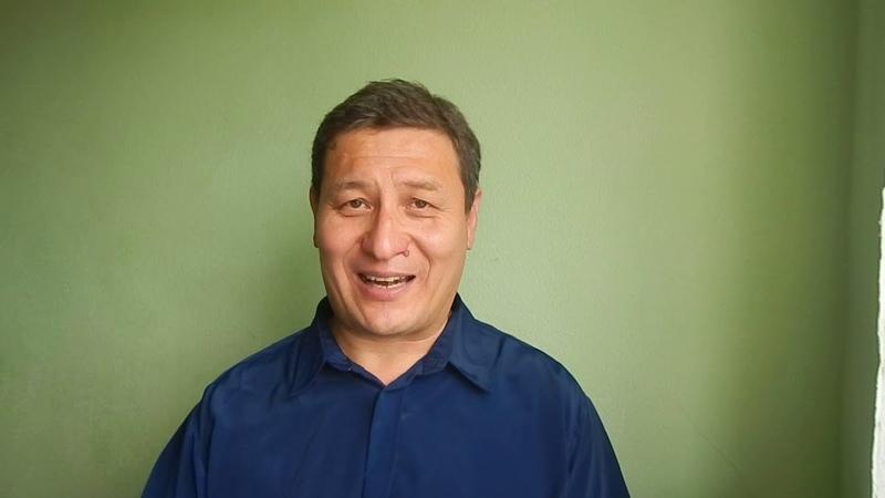 Значение слова Жанар Уроки казахского