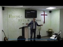 Вечернее служение 12 12 2018г Тема Было бы время Проповедует пастор Александр Сиверин