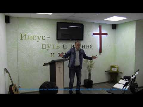 Вечернее служение 12.12.2018г. Тема: Было бы время! Проповедует пастор Александр Сиверин.