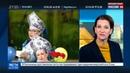 Новости на Россия 24 • Николай Коляда обиделся на калужских чиновников