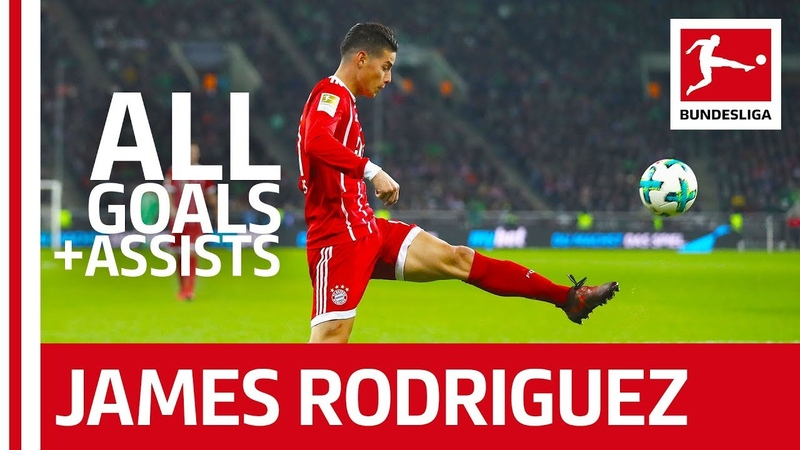 Хамес Родригес. Все голы и голевые передачи в сезоне 2017/18