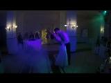 ? Первый танец Михаила и Дианы (23.08.2017) ?
