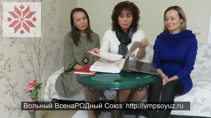 ВВС   Практическое руководство Суверенного Живого Гражданина СССР. Часть 1
