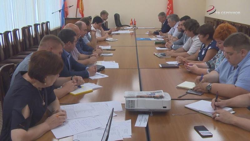 Администрация Серпухова ведет усиленную работу по снижению задолженности коммунальных служб