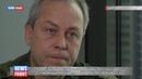 Атаки на Басурина Смогут ли информационные центры Украины победить идею Донбасса