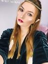 Юлия Роговая-Сердюкова фото #2