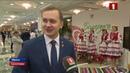 Президент встретился с активом БРСМ Панорама