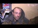 Камеры ополченцев забиты пленными солдатами ВСУ под завязку