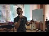 Алексей чумаков Любовь еще жива