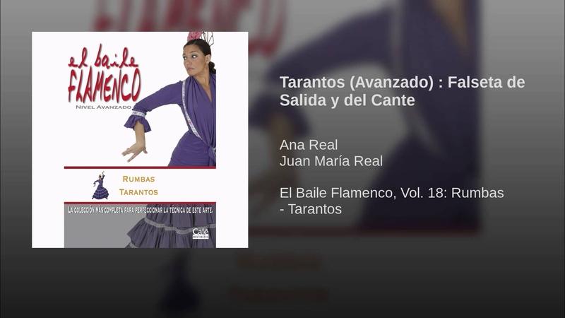 Tarantos (Avanzado) : Falseta de Salida y del Cante
