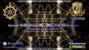 Как понять Бога Сокровенное знание Шрила Прабхупада 03 1968 Сан Франциско Бхагавад Гита 7 1