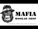 Mafia Hookah Shop Севастополь