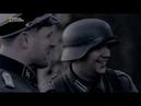Суперсооружения третьего рейха 4 1 4 2 Поезда Гитлера