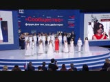 Диана Гурцкая исполнила гимн форума «Сообщество»