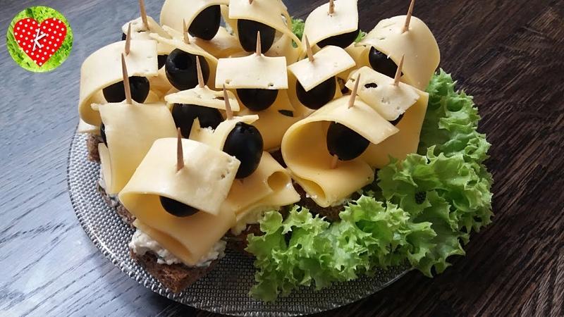 КАНАПЕ с вкуснейшим сыром. Мини бутерброды на шпажках\Удивите всех!*ЛЮБИМОЕ МЕНЮ