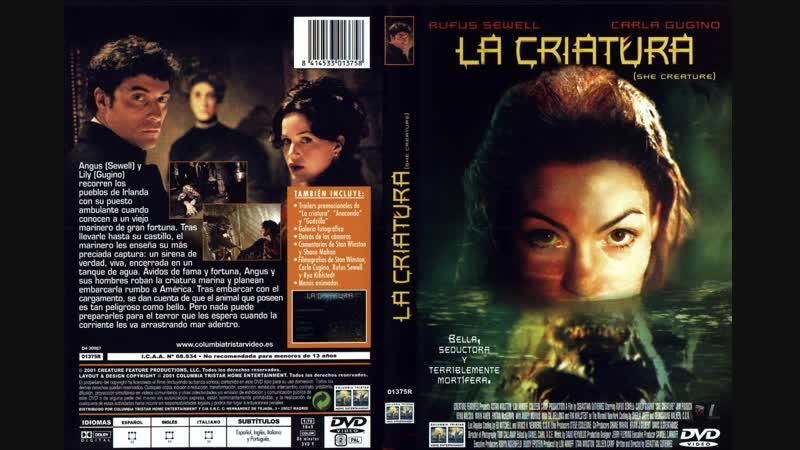 Mermaid Chronicles Part 1 She Creature Ужас из бездны 2001