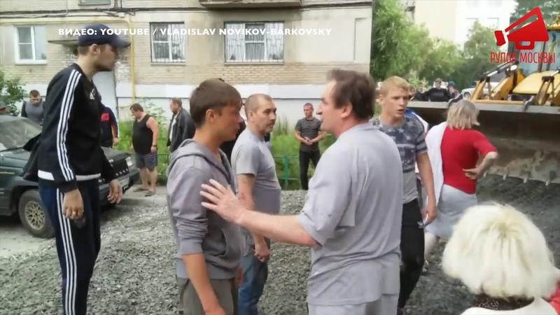 Нападение бандитов на жителей Борьба за двор жителей Челябинска на ул Калинина 17