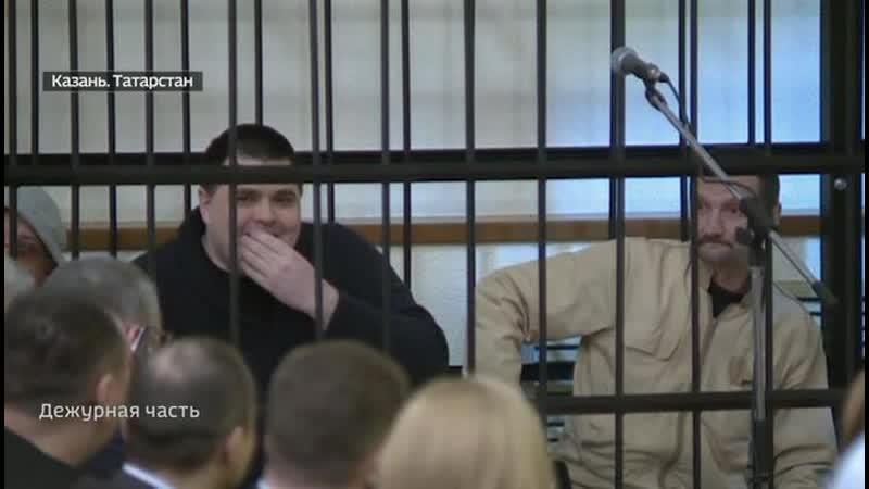 В Казани начали оглашать приговор по делу Адмирала