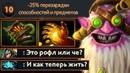 НОВАЯ МЕТА СНАЙПЕР ДОТА 2 NEW META SNIPER DOTA 2