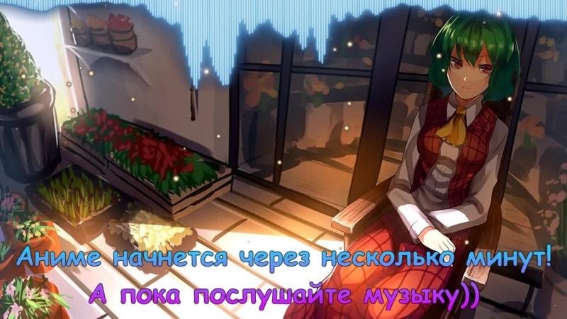 Онлайн просмотр аниме Мелочи жизни Nichijou (1-4)