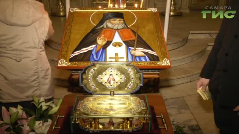 В Самару доставили мощи святителя Луки, архиепископа Крымского и Симферопольского