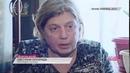 Приморские партизаны» 5 лет спустя