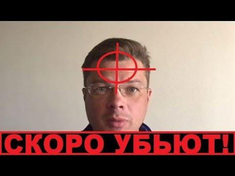 Началась зачистка Приказ Порошенко УБ ИТЬ БЛОГЕРОВ смотреть онлайн без регистрации