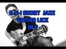 II-V-I short jazz guitar lick in F
