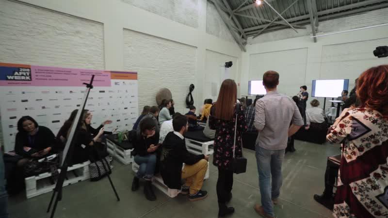 ART-WERK 2018: обзорный видеоролик